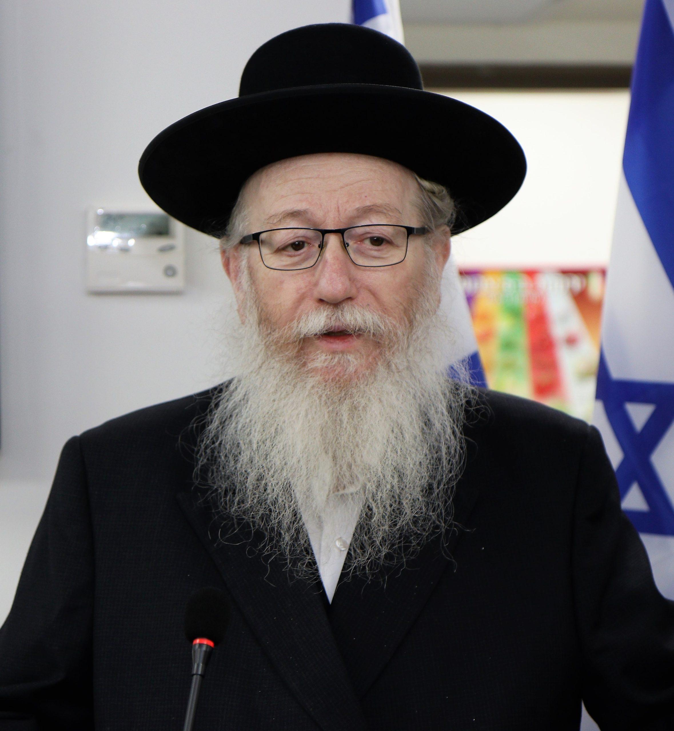 הרב_יעקב_ליצמן